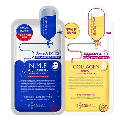 【专享套装】N M F水润保湿面膜+胶原蛋白面膜 20片