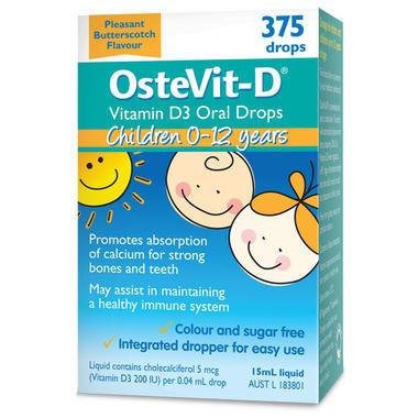 Ostevit-D 婴幼儿维生素VD滴剂 15ml