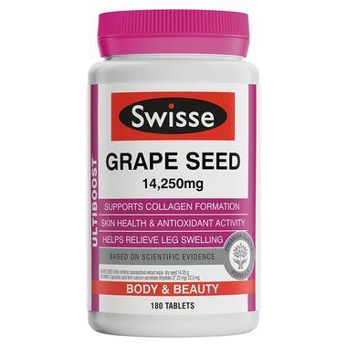 Swisse 葡萄籽维生素片 抗氧化 180粒
