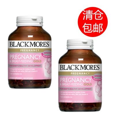 Blackmores 澳佳宝 孕期黄金营养素 120粒2 (EXP 2017年11月) 64 3纽 约¥322包邮