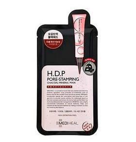【美白舒缓专场】H D P毛孔收敛黑炭面膜 10片