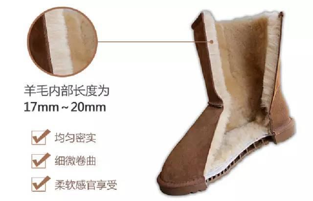 为什么要选择澳大利亚UGG雪地靴