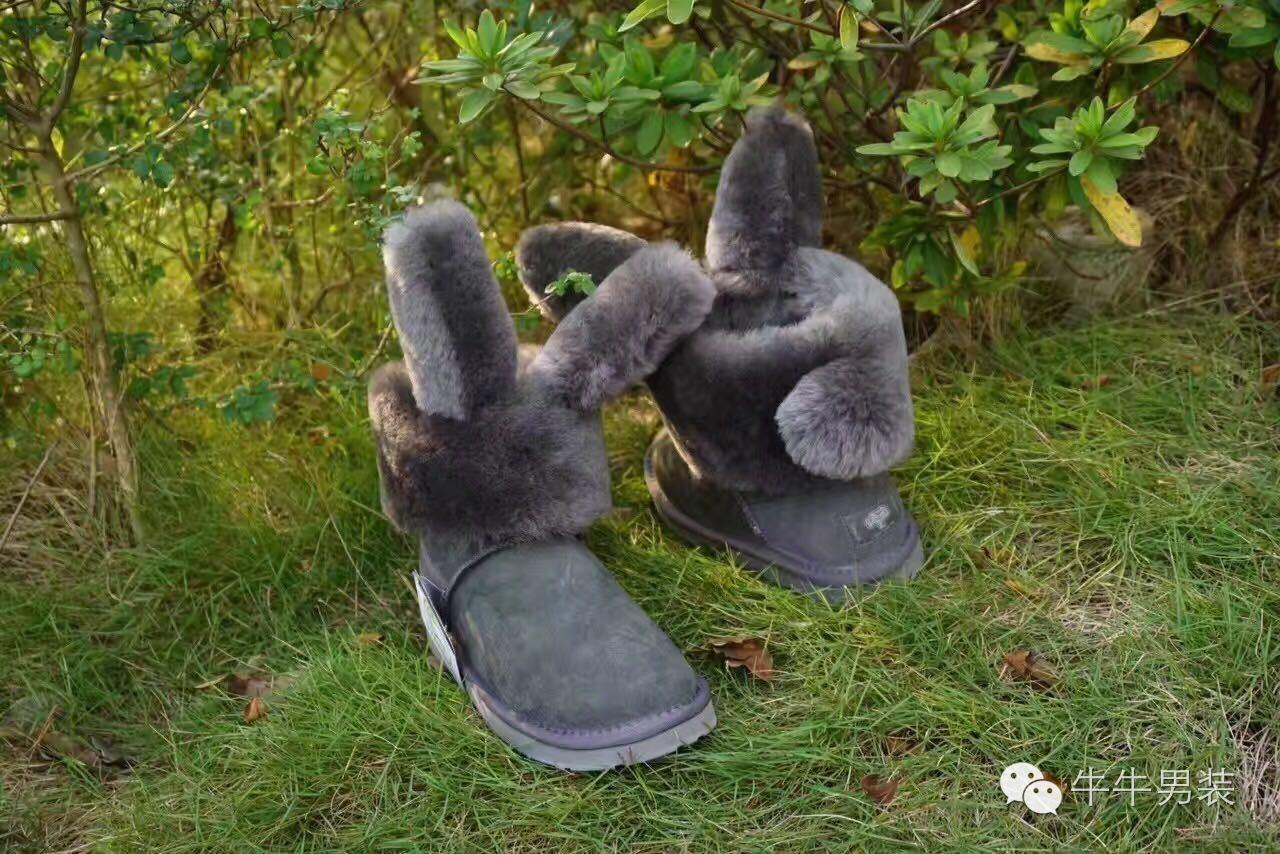 羊毛皮一体女士雪地靴