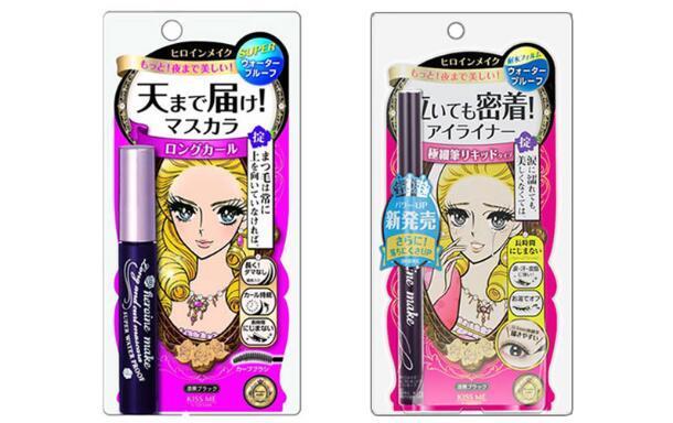 【包邮装】Kiss Me 奇士美 梦幻泪眼眼线液笔+睫毛膏 1套  包邮券后价:139元