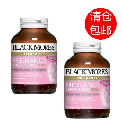 【免邮】Blackmores 澳佳宝 孕期黄金营养素 120粒2 (有效期至2017年11月)