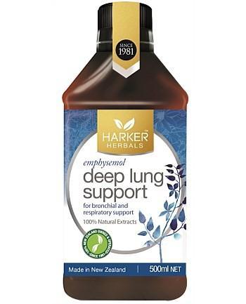 Harker Herbals 草本深度清肺液 500ml(抗雾霾 吸烟肺 疏通呼吸道)