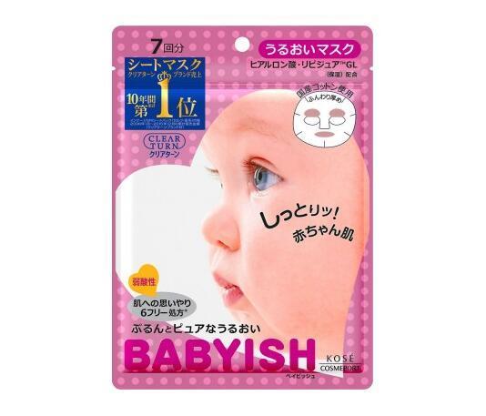 【凑单品】高丝 婴儿肌补水保湿面膜 7片   JP¥ 641 (约人民币:39元)
