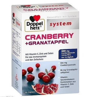 运费仅需5欧+特价 Doppelherz 双心系列蔓越莓+石榴精华胶囊 60粒