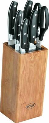 【推荐】Rösle 刀具套装 7件套(多重优惠+包税服务)