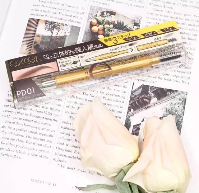 日本EXCEL 3合1持久造型眉笔怎么样? 哪里可以买?