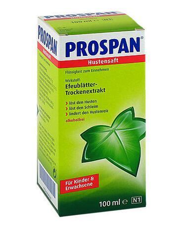 运费仅需5欧(用码BA11Y)+特价 Prospan 小绿叶婴幼儿止咳 消炎糖浆 100ml