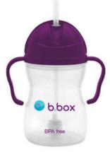 【澳洲Amcal】B box 婴幼儿重力球吸管杯 防漏 240ml 葡萄紫 (6个月以上)全场8 8折