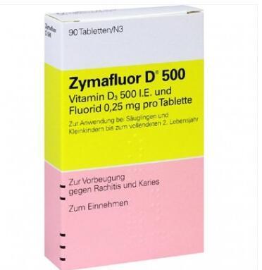 运费首重8欧+特价 Zymafluor 婴幼儿维生素D3片 90片 预防佝偻
