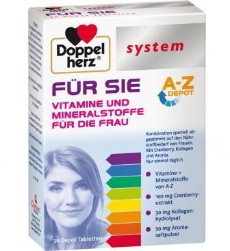 运费首重8欧+免税+特价 DOPPELHERZ 双心 26种女性活力精华缓释片 30粒 改善体质 提高免疫力