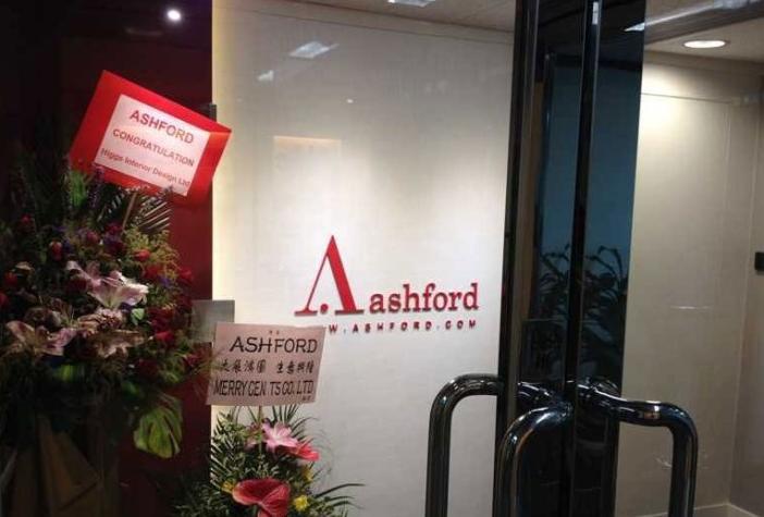 ashford香港自提攻略 香港自提ashford手表指南