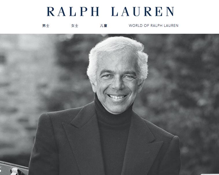 怎么联系ralph lauren客服 ralph lauren客服联系方式
