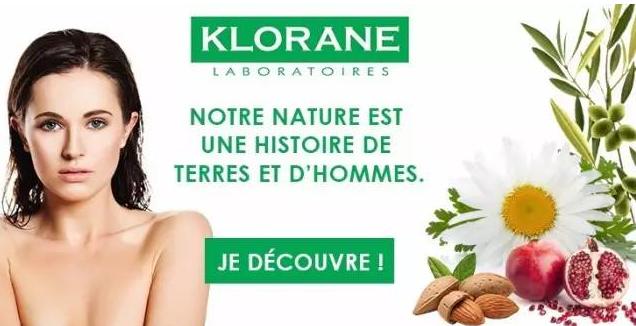 法国KLORANE蔻萝兰怎么样 KLORANE蔻萝兰品牌介绍