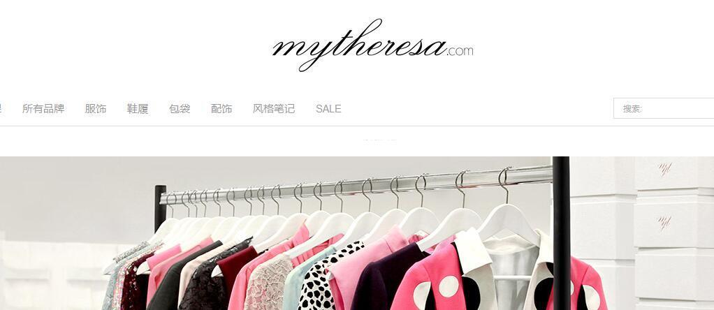 MyTheresa官网尺码准不准? 海淘MyTheresa官网尺码对照表
