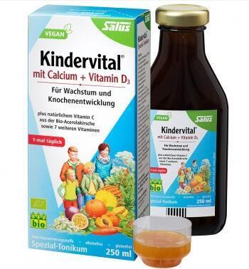 满65欧包邮包税+满减+特价 Salus 儿童有机钙+维生素D3 复合维生素矿物质营养液 250ml
