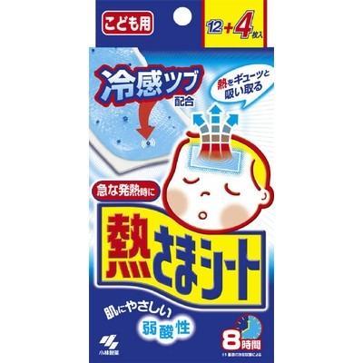 10大日本護膚品品牌推薦,日本值得買的護膚品有哪些