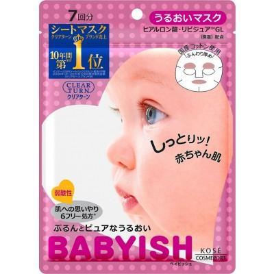 10大日本护肤品品牌推荐,日本值得买的护肤品有哪些