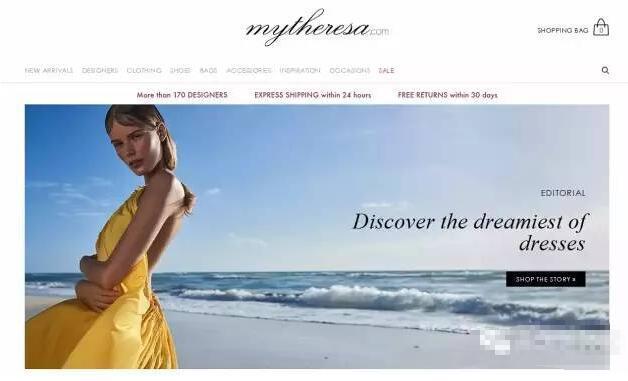 MyTheresa是什么网站 MyTheresa官网介绍
