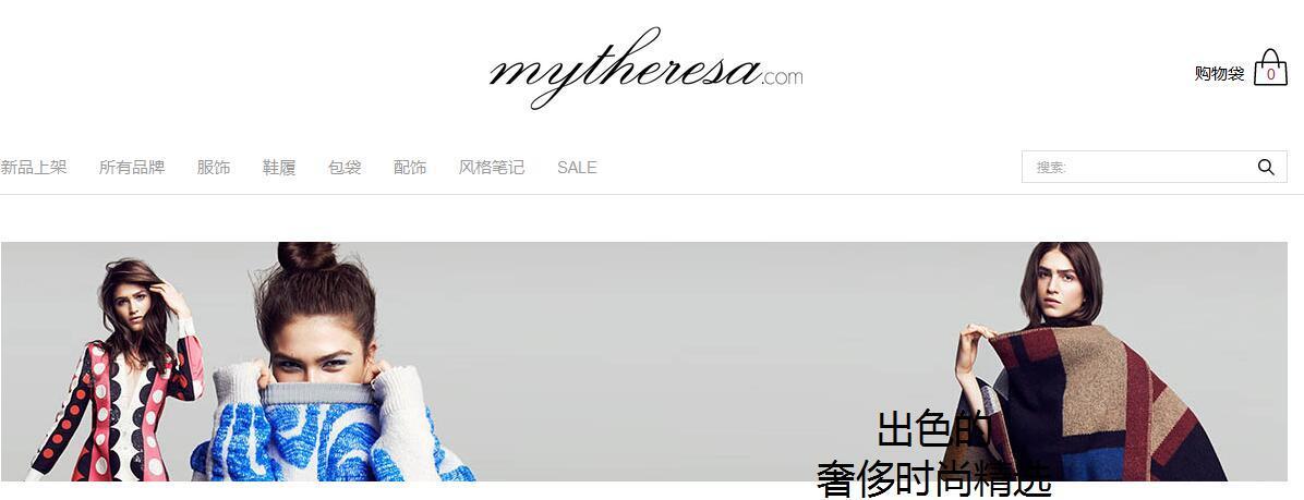mytheresa.com可以用支付宝吗?  MyTheresa官网支付方式汇总