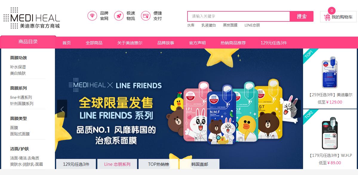 [台湾化妆品购物网站]韩国常用购物网站有哪些?常用韩国购物网站TOP10