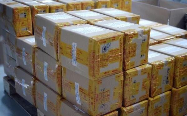 7077俄罗斯物流快递发货到国内注意事项