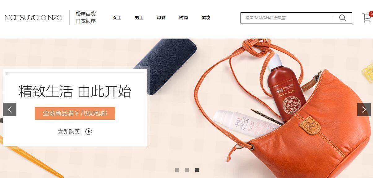 松屋百货什么值得买? 日本松屋百货热销产品TOP5推荐