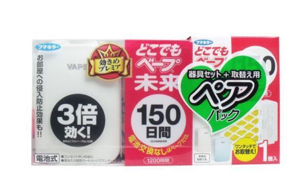【包邮装】VAPE 未来 无味电子驱蚊器 + 替换装1个(可以连续使用150天) 164元(券后包邮包税价)