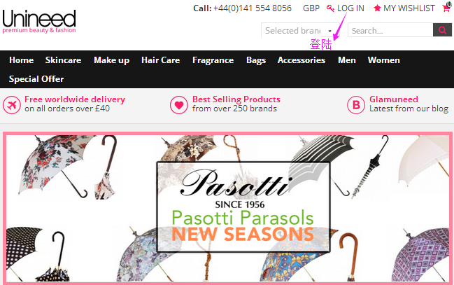英国Unineed官网购物流程 Unineed官网注册下单指南