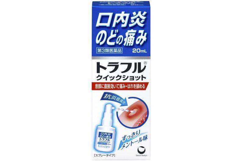 【凑单品】第一三共  Traful系列 口腔溃疡喷雾 20ml  JP¥ 1000 (约人民币:62 5元)