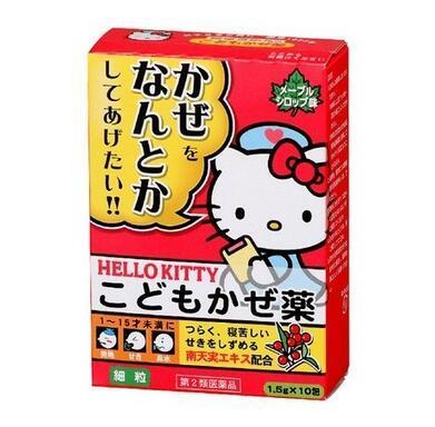 【凑单品】日本樋屋 Hello Kitty儿童综合感冒药  JP¥ 970 (约人民币:60 62元)