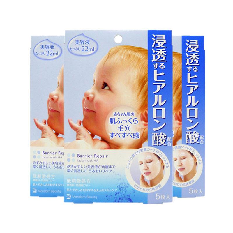 【3件包邮装】Mandom 曼丹 水嫩透明质酸(玻尿酸)面膜 3x5片 盒(蓝色)149元(券后包邮包税价)