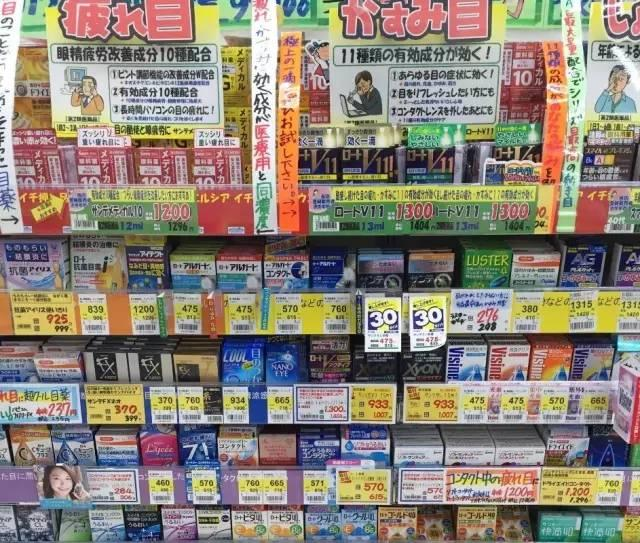 海淘神化了日本眼药水,你还敢用吗?