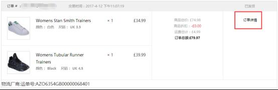 英国Getthelabel中文官网购物攻略