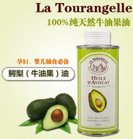 La Tourangelle拉杜蓝乔 纯天然鳄梨油 牛油果油 500ml 折后$10 89,约75元
