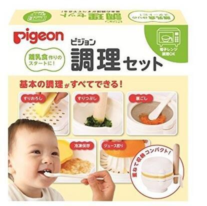 日亚精选:Pigeon 贝亲婴幼儿用品小集合 二胎时代,从头发到脚趾甲,宝宝成长必需品,父母必备
