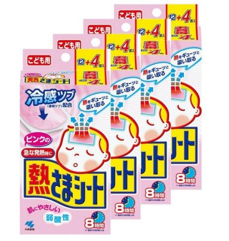 小林制药退热贴(2岁以上孩子使用) 粉色(12+4枚)×4 好价1680日元 约¥104