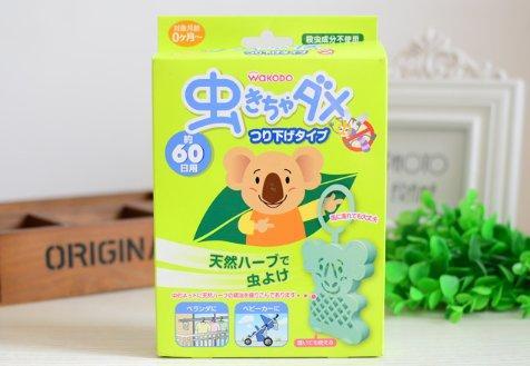 和光堂 植物香茅精油 婴儿宝宝防蚊虫驱蚊香盒 考拉熊挂件 新低价723日元 约¥46