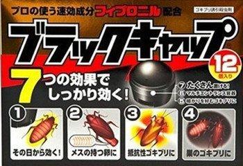 灭虫必备:安速环保无毒除蟑螂丸小黑帽 18个入 新降价至734日元 约46元