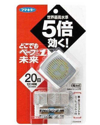 日亚精选:Vape未来热销驱蚊器、儿童驱蚊手表、驱蚊喷雾等小集合