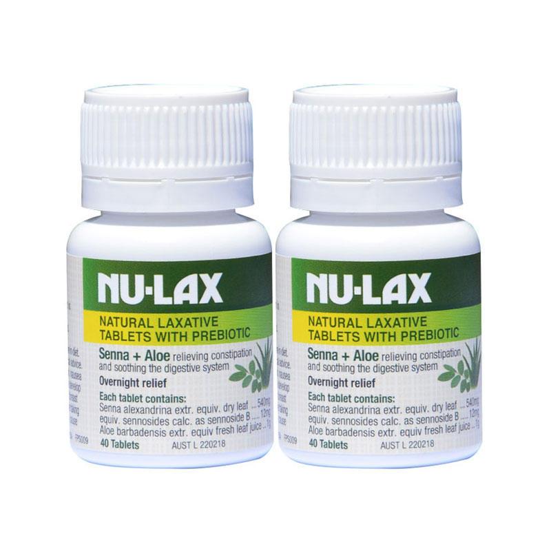 【2件包邮装】Nu-lax 乐康膏 清肠片 240粒 瓶(果蔬润肠通便 排毒防止便秘)