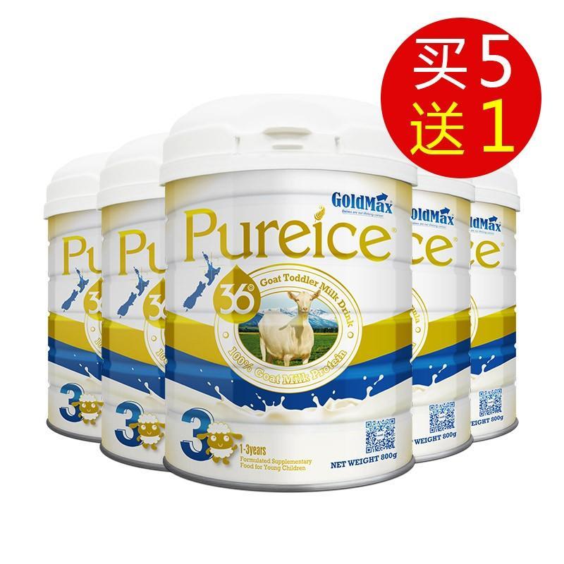 新西兰高培冰纯家族产品有买有送,羊奶粉下单立减50元,买5罐送1罐。