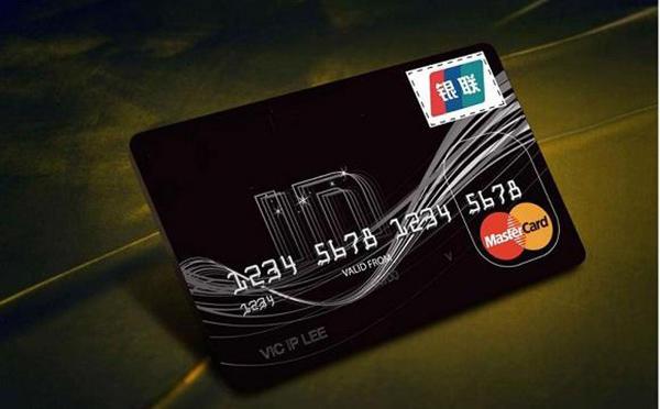 俄罗斯海淘购物没有信用卡怎么付款?