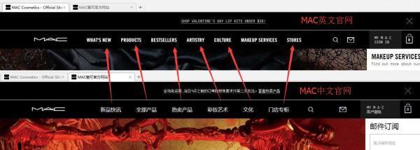 mac美国官网怎么买 mac美国官网购物流程