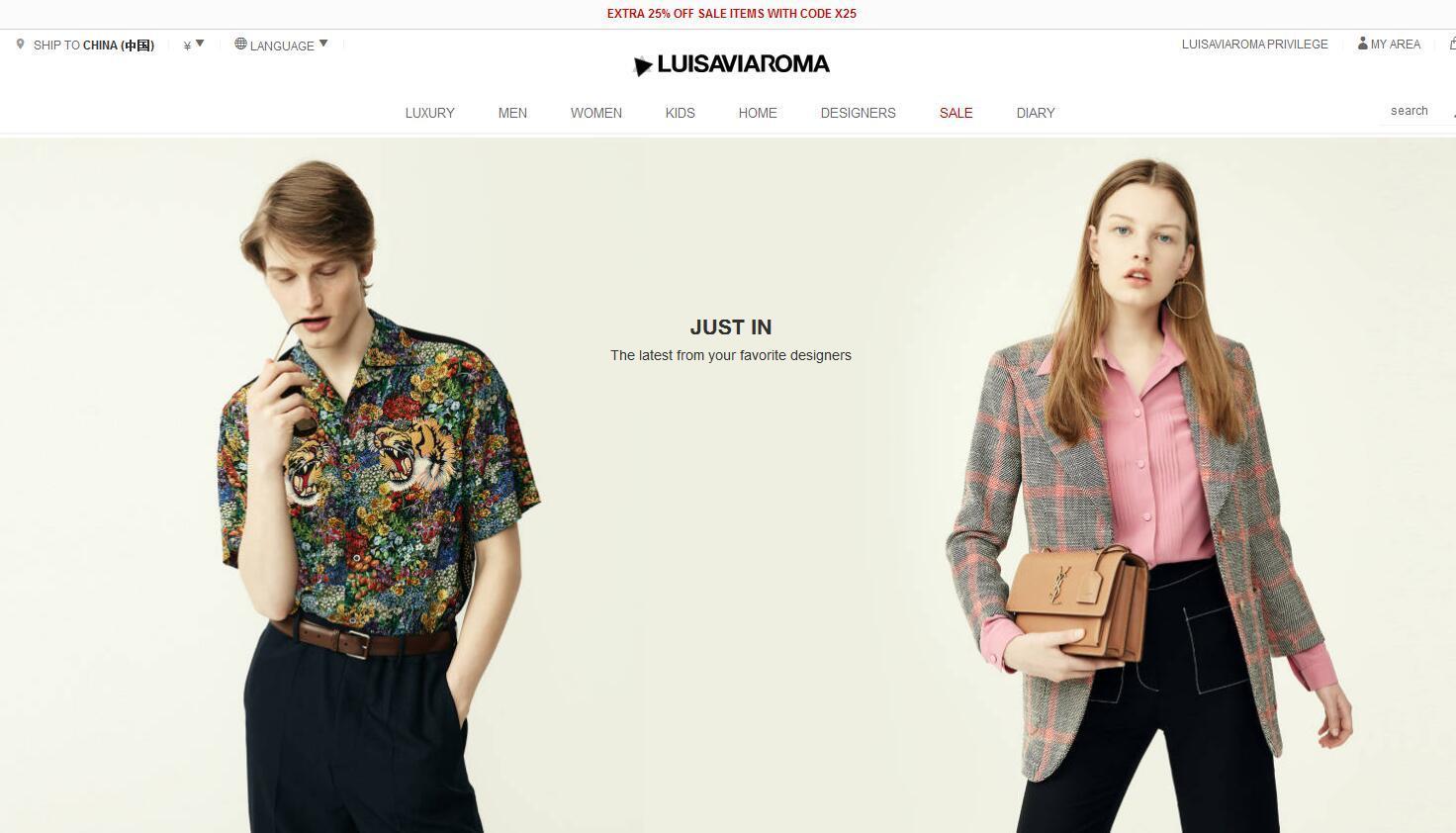 意大利奢侈品网站Luisaviaroma母亲节大促 促销产品额外75折优惠