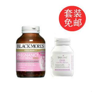 【免邮套装】Blackmores 孕期黄金营养素 120粒+Bio Island 孕妇专用DHA胶囊 60粒 | 2件 约297元