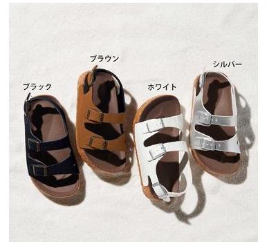SKIPLAND斯克莱儿童舒适凉鞋